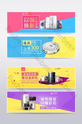 peralatan rumah tangga diskon spanduk promosi fashion E-commerce Templat PSD