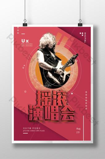 cartel de diseño de concierto de rock electrónico simple y creativo Modelo PSD