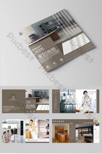 a complete set of style home picture brochure design Template CDR