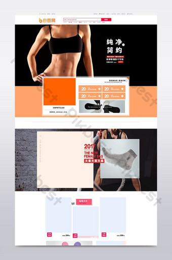 مثير المذكر الرجال لوازم الملابس الداخلية تاوباو قالب الصفحة الرئيسية التجارة الإلكترونية قالب PSD