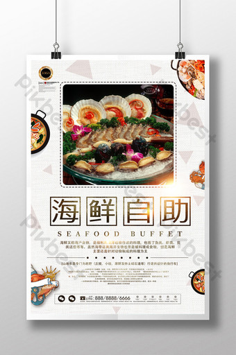 seafood buffet catering delicious poster Template PSD