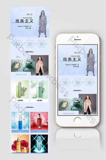 天貓淘寶清新歐美簡潔化妝品香水無線家居 電商淘寶 模板 PSD