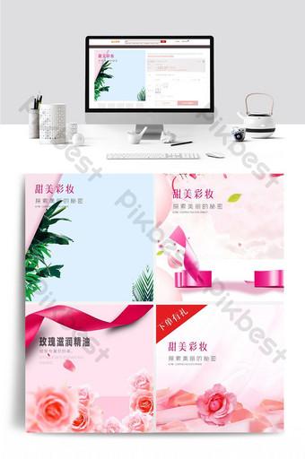 جمال اللون الوردي الصورة الرئيسية من خلال قالب القطار التجارة الإلكترونية قالب PSD