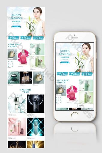 天貓淘寶歐美簡約清新化妝品香水無線家居 電商淘寶 模板 PSD
