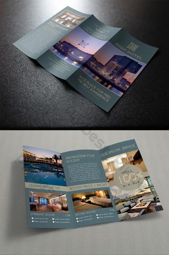 時尚五星級酒店促銷三折 模板 PSD