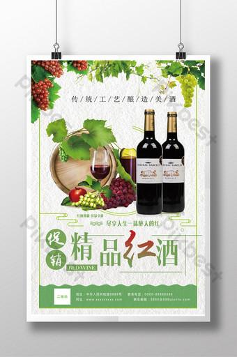Affiche de vin rouge Modèle PSD