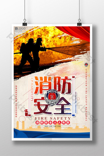 simple fire safety creative poster Template PSD