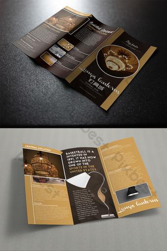 時尚高端企業產品促銷燈飾三摺頁 模板 PSD