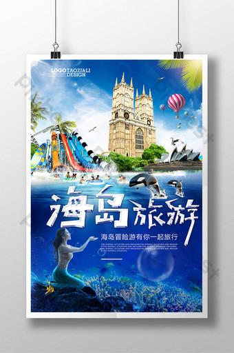 poster kreatif lumba-lumba perjalanan pulau impian Templat PSD