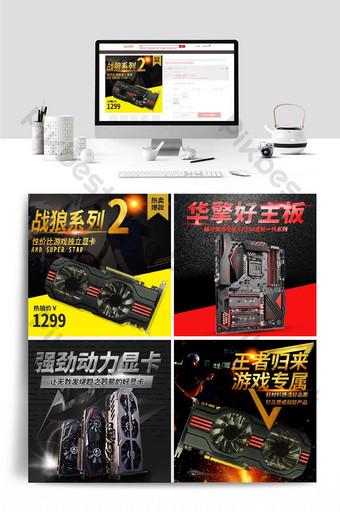 أسود الطراز ملحقات الكمبيوتر الرقمي المضيف بطاقة الرسومات اللوحة الأم من خلال القطار التجارة الإلكترونية قالب PSD