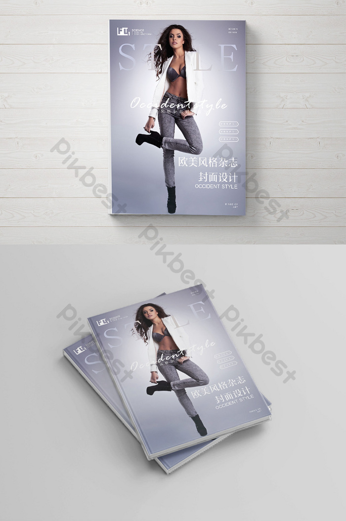 European And American Style Magazine Cover Design Psd Free Download Pikbest