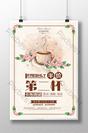 fresh and simple summer cold drink second cup half price coffeeee promotion poster Template AI