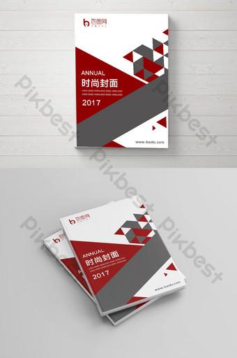 紅色時尚企業宣傳冊封面 模板 PSD