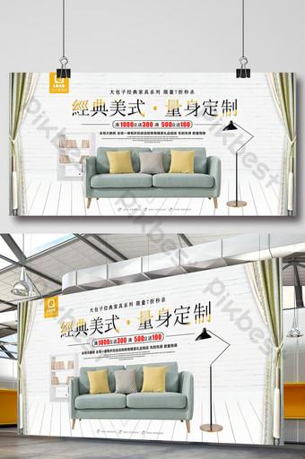 أثاث بسيط تزيين المنزل ملصق ترويج متجر التجارة الإلكترونية قالب PSD