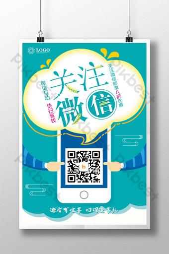 cartel creativo del código qr de wechat Modelo PSD