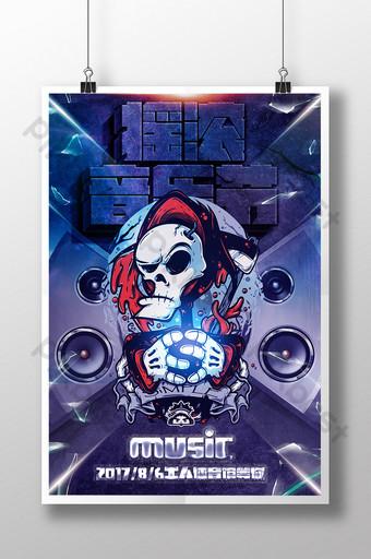 diseño de cartel de festival de rock de heavy metal Modelo PSD