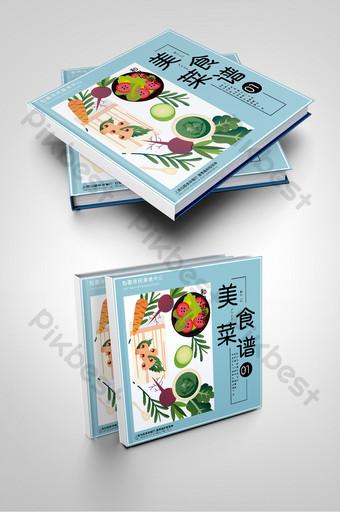 وصفات المطبخ الياباني الأزرق غلاف الكتاب قالب PSD
