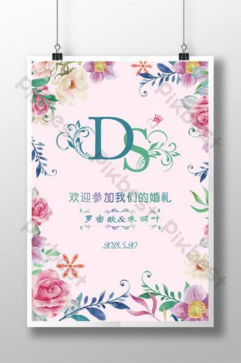 Sen wedding welcome card water poster Template JPG