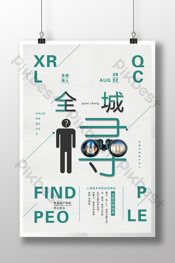 Typography, the city's missing people series poster Template PSD