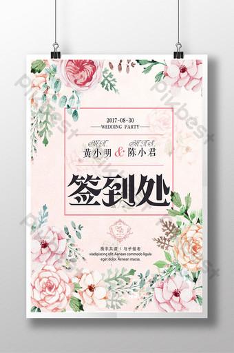pequeñas flores frescas pintadas a mano acuarela amor boda cartel creativo Modelo PSD