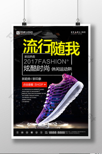 cartel de promoción de zapatillas de deporte de tecnología sígueme Modelo PSD