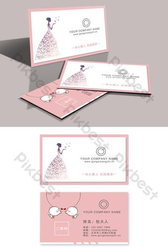 Carte de visite de photographie d'étiquette de mariage Modèle AI
