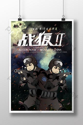 Wolf Warriors 2 War Series Promotional Poster Template PSD