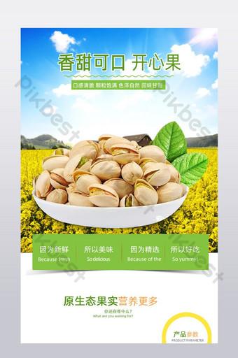 Simple pistachio details template E-commerce Template PSD