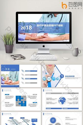 lingkaran kontrol kualitas keperawatan template ppt medis ppt PowerPoint Templat PPTX