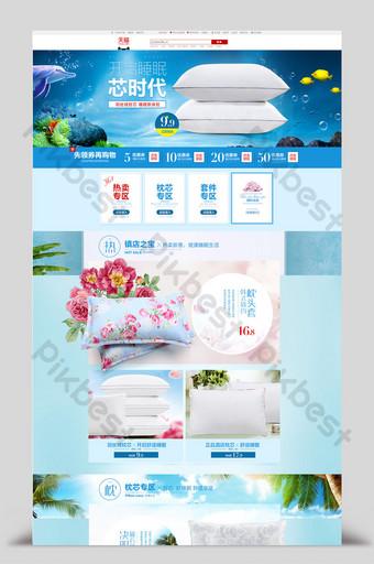 toko e-niaga jingdong bedding terminal seluler komputer rumah E-commerce Templat PSD