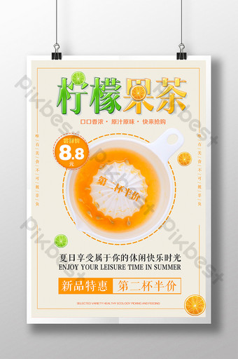 Refreshing summer lemon fruit tea drink second cup half price promotion poster Template PSD