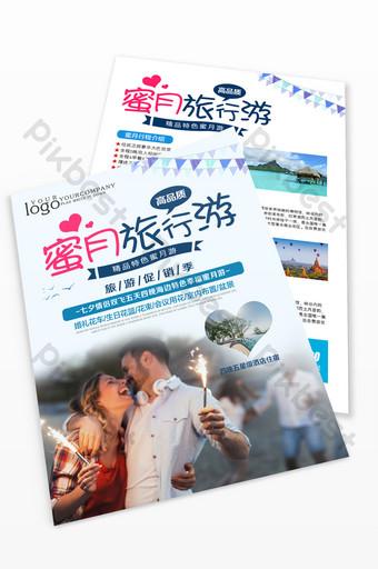 Conception de flyers d'agence de voyage de mode et de lune de miel simple Modèle PSD