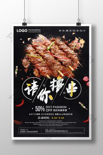 retro por favor pinche diseño de cartel gourmet Modelo PSD