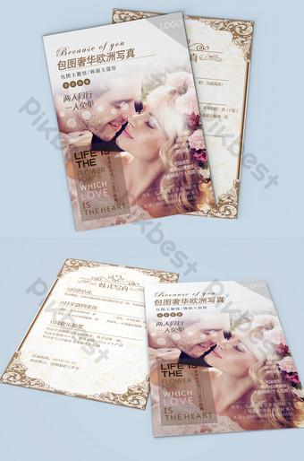 Flyer de studio photo de mariage de littérature et d'art Modèle PSD