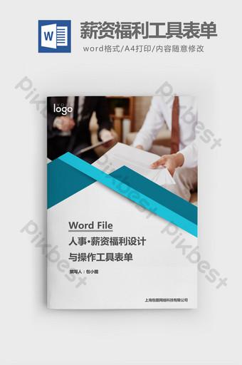 Modèle Word de formulaire d'outil d'opération de conception de salaire et de bien-être Word Modèle DOC