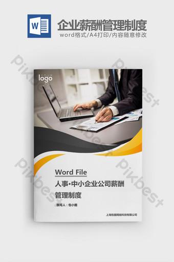Document Word du système de gestion des salaires des PME Word Modèle DOC