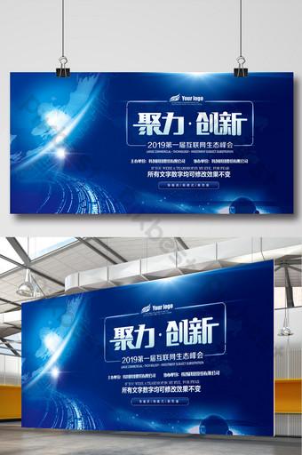Blue Technology Internet Ecological Summit Forum Seminar Background Template PSD
