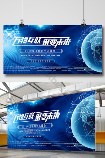 Internet Summit Forum Seminar Corporate Meeting Background Template PSD