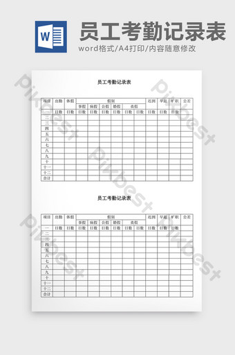 Expenses Record Template from pic.pikbest.com