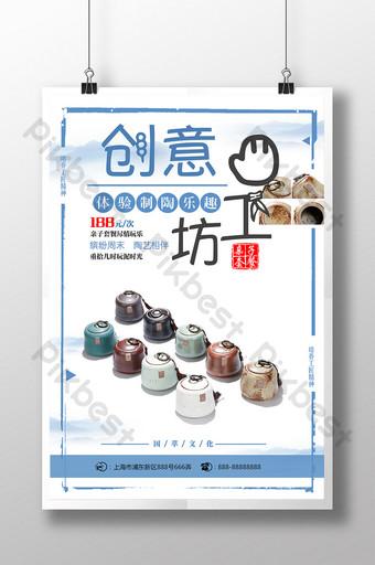 Affiche créative simple d'atelier de main créative Modèle PSD