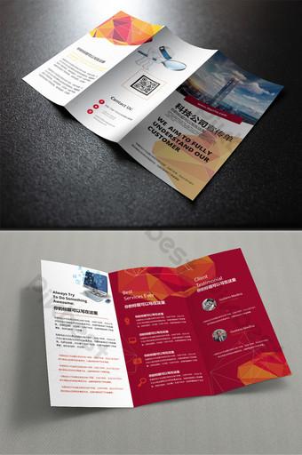 紅色簡約創意科技公司促銷三摺頁 模板 AI