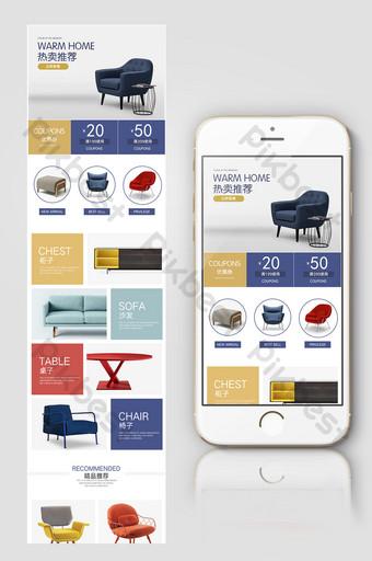 أزياء أوروبية جديدة وبسيطة منتجات أثاث منزلي تاوباو الصفحة الرئيسية لمحطة متنقلة التجارة الإلكترونية قالب PSD