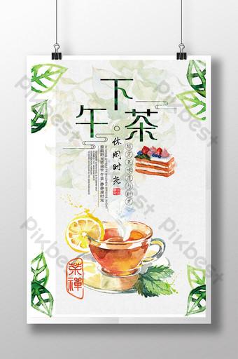 創意彩繪下午茶美食家海報 模板 PSD
