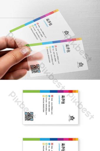 Conception en couches PSD de carte de visite transparente de bloc de couleur plat avec des polices Modèle PSD
