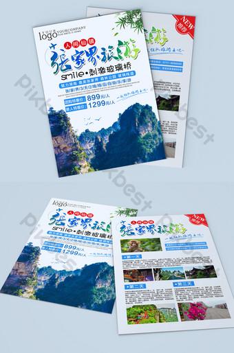Conception simple de dépliant touristique de Zhangjiajie Modèle PSD