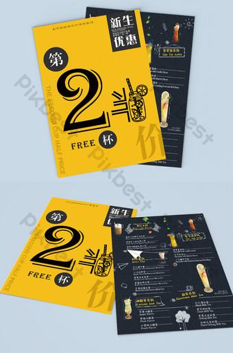 creative juice second cup half price promotion leaflet Template PSD