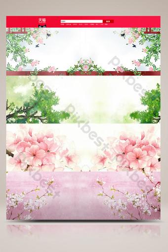 文藝中國風手繪海報橫幅背景 背景 模板 PSD