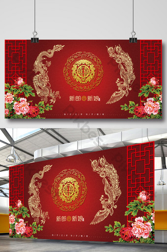 Chinese Wedding Background Templates Psdvectorspng Images