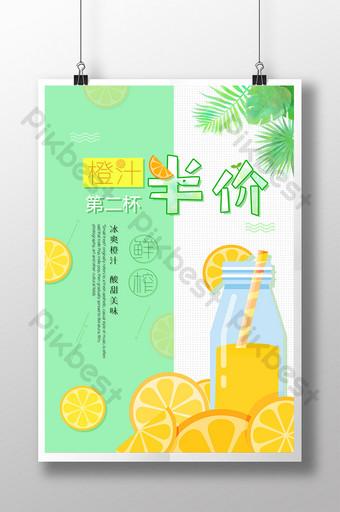 creative illustration orange juice second cup half price poster Template PSD