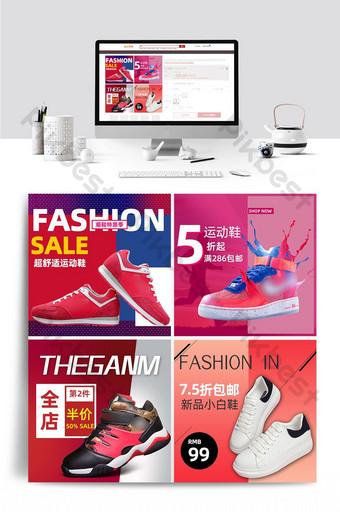 zapatillas de moda llamativas rojas imagen principal psd Comercio electronico Modelo PSD